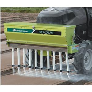 土壌改良する - トラクタの製品型式 TCS-121Sスタンド付