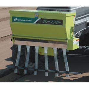 土壌改良する - トラクタの製品TCS-71