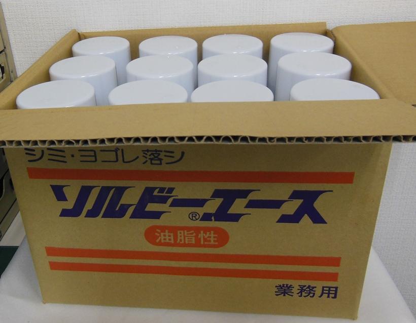 オザワ工業 ソルビーエース 油性(しみ抜き剤)業務用420ml12本入り 箱売り特価【送料無料】