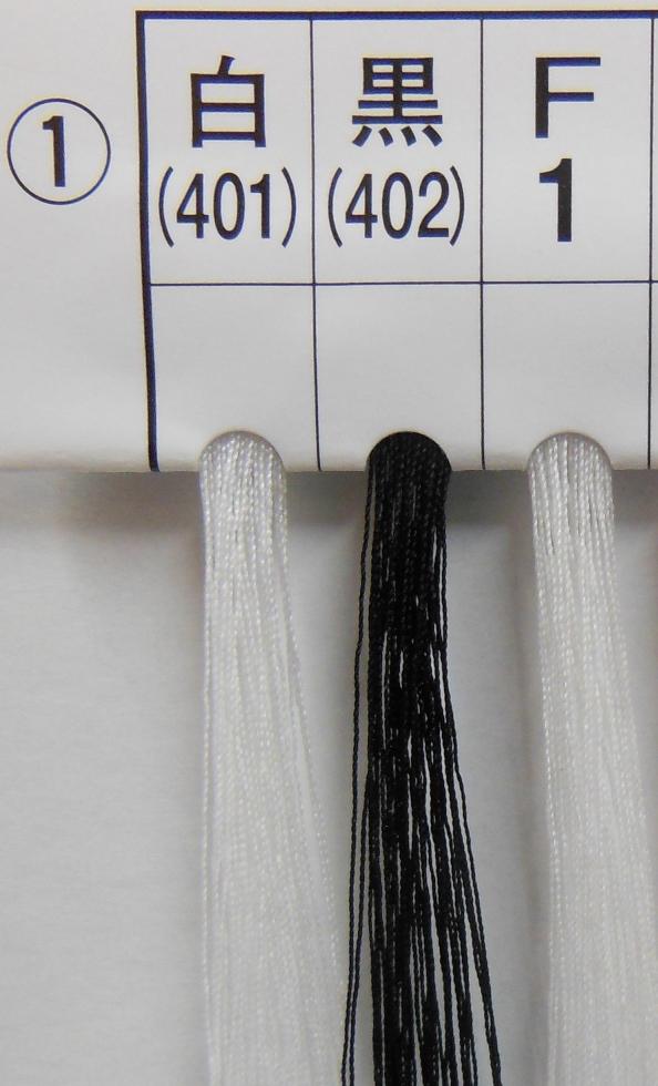 ストレッチ用(ウーリー・レジロン)ミシン糸>キング レジロン 工業用 60/5000