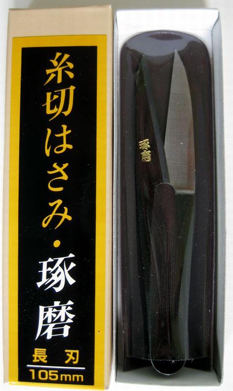 にぎり鋏 高級 糸きりはさみ 特価キャンペーン 琢磨 105mm