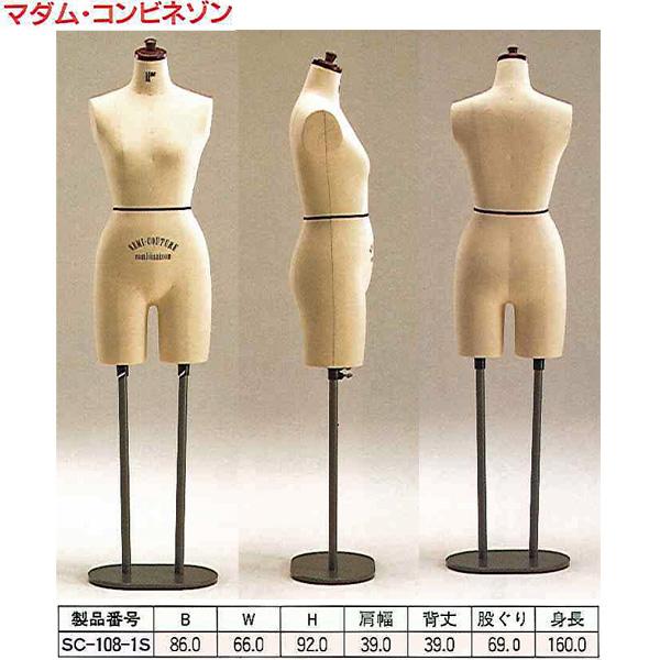 【キイヤ ボディ】 レディース用人体 マダム・コンビネゾン