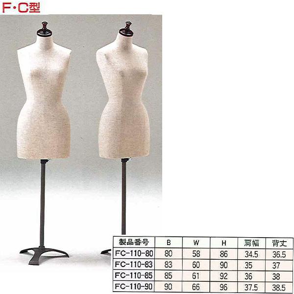【キイヤ ボディ】 レディース用人体 F・C型