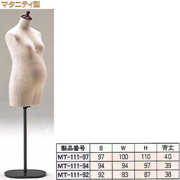 【キイヤ ボディ】 レディース用人体 マタニティ型