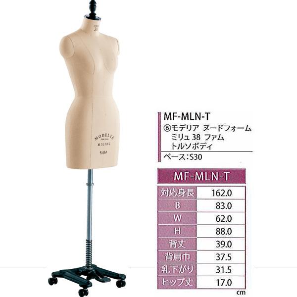【キイヤ ボディ】  レディース用人体 MODELIA MF-MLN-T モデリア ヌードフォーム ミリュ38フォム トルソボディ