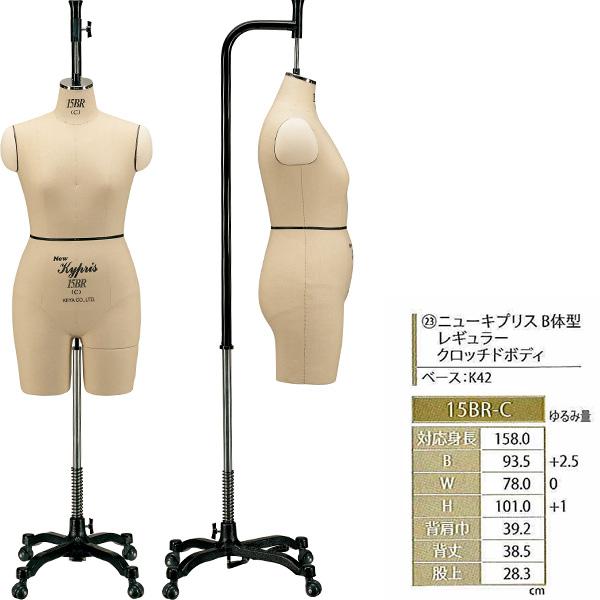 キイヤ ボディ 高品質 レディース用人体 New Kypris レギュラー 特価キャンペーン B体型 ニューキプリス クロッチドボディ