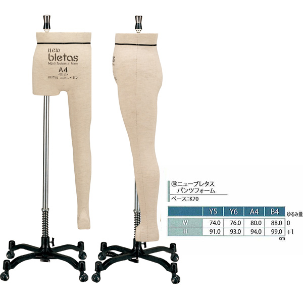 【キイヤ ボディ】  メンズ用人体 new bletas ニューブレタス パンツフォーム
