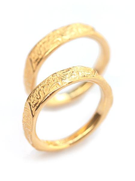 【※ポイント5倍※】HARIM(ハリム)Arabesqu Double Ring アラベスク ダブルリング (ゴールド) / [HRR010 G] 指輪 メンズ レディース【送料無料】
