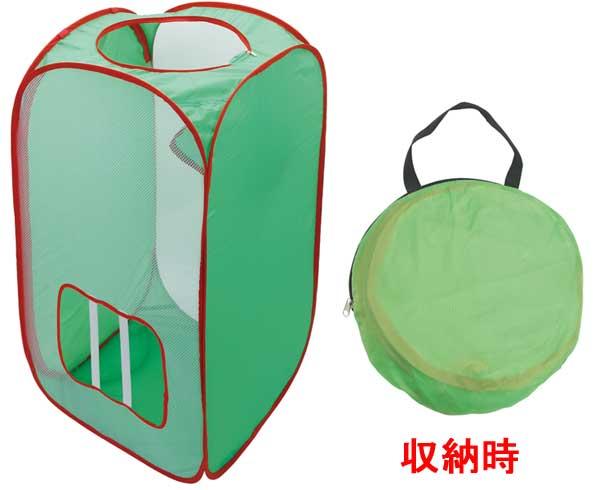 ボール什器(小)(まとめ買い25個単位)
