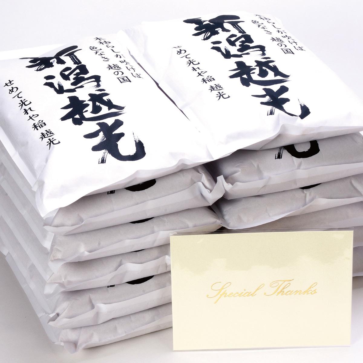 お米一年分 ギフト 新潟産コシヒカリ(3kgハガキ×12枚) 送料無料 お米 1年分 結婚祝い 還暦祝い 引越祝い 出産内祝い お歳暮 内祝い お返し 【沖縄県へのお届けはできません】