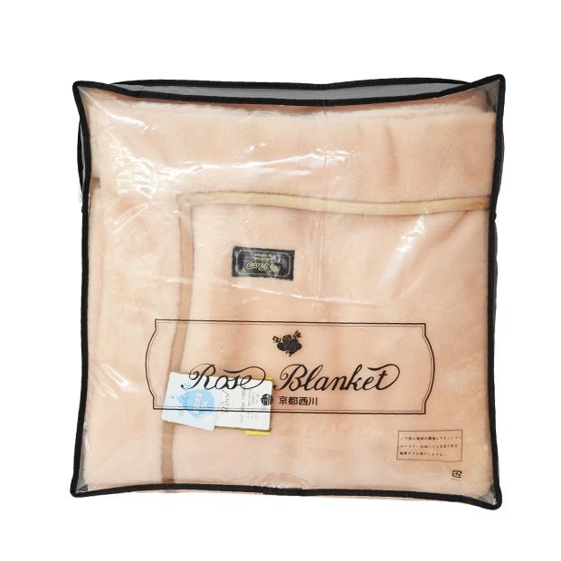 2500円抗菌防臭加工無料 京都西川 洗える メリノ 毛布 シングル 140×200cm 家庭洗濯OK 日本製