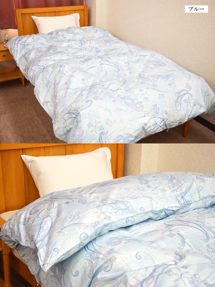 Futonhompo Itsuki Rose Duvet Single Long 150 215 210 Thick