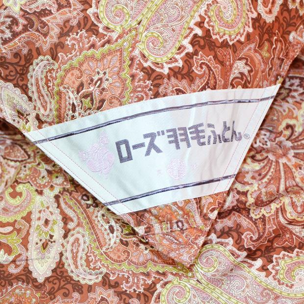 羽绒被下给丰富和温暖玫瑰羽绒被-双