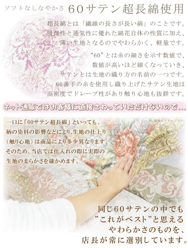 厚厚的羽絨被 (單長 150 × 210) 玫瑰羽絨被安慰被子插槽
