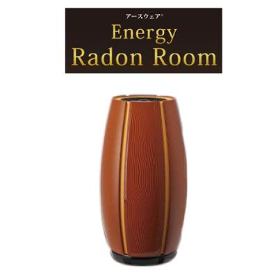 スタンダードモデル ラドン マイナスイオン発生 ラドン ラジウム鉱石 自然放射線 酸化抑制 プラスイオン抑制 放射線 ホルミシス 育毛 養毛 酸化防止 皮脂抑制 ラジウム鉱石 抜け毛防止