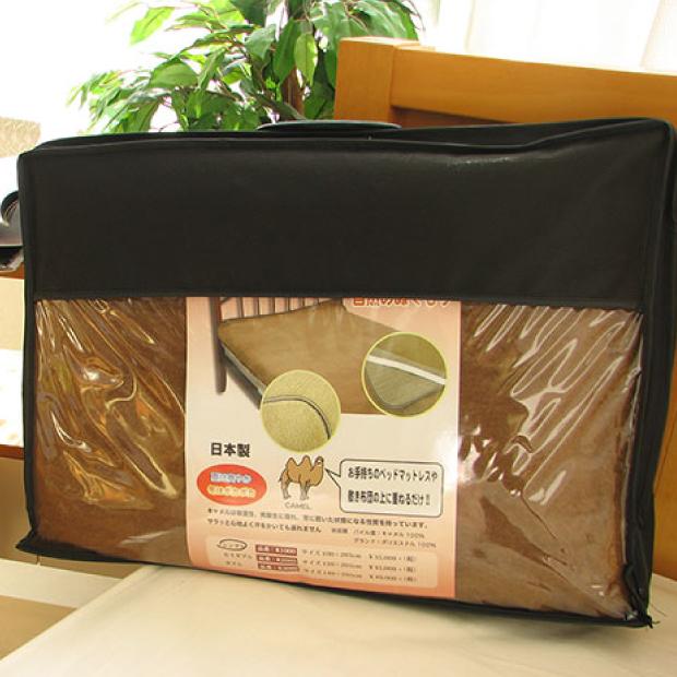 キャメル 100% 日本製 キャメル 敷きパッド ダブル 140×205 送料無料 らくだ ラクダ 敷き毛布 敷パッド 敷毛布