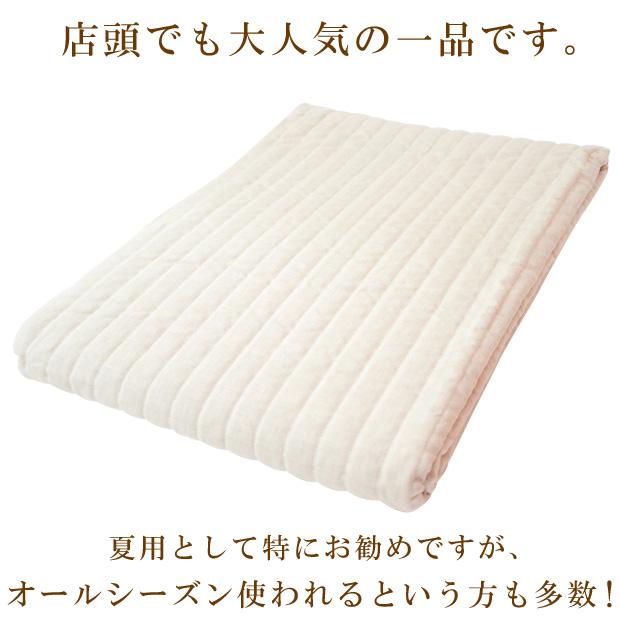 瑪麗亞跪墊 (半倍,120 × 205) 100%亞麻高品質材料