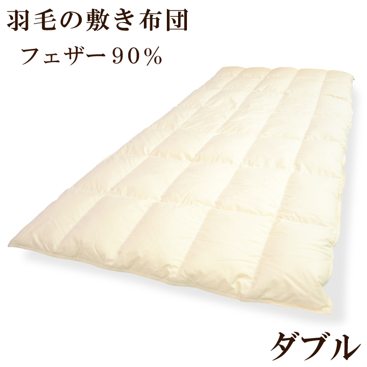 Spread A Feather Caution Money Futon Mattress In All 10 Of 2 1 Kg Quany