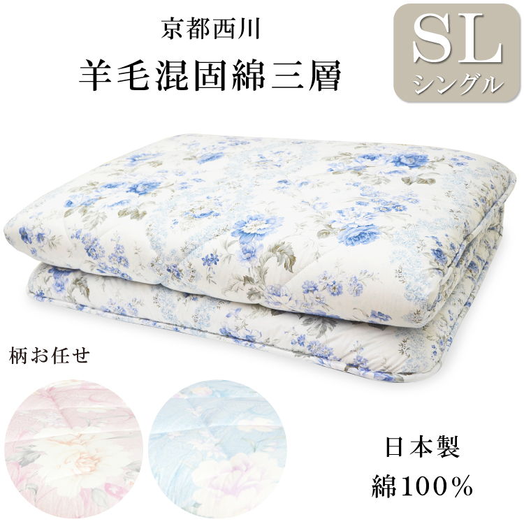 I Spread 固 Cotton Three Levels Mattress Single Long 100 210 Side Caution Money Futon With Wool And Sl Blend Is