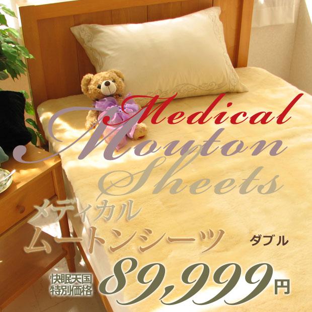 醫療木桐床單 (雙人間)