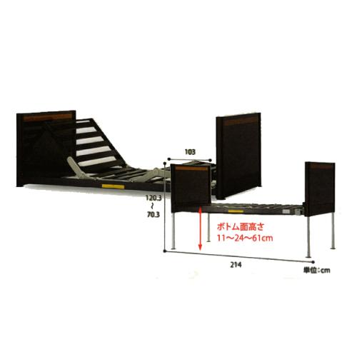 送料無料 メーカー直送 開梱・組み立て無料 フランスベッド 介護用 ベッドの高さを自動調節 手すり取り付け可能 超低床フロアーベッド シングル FL-1402