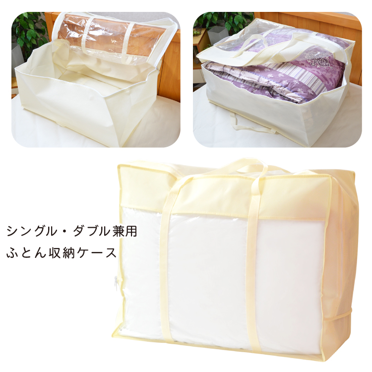 A Duvet Storage Case Single Double Combined Use Nonwoven Fabric Handbag Bag Type Soft
