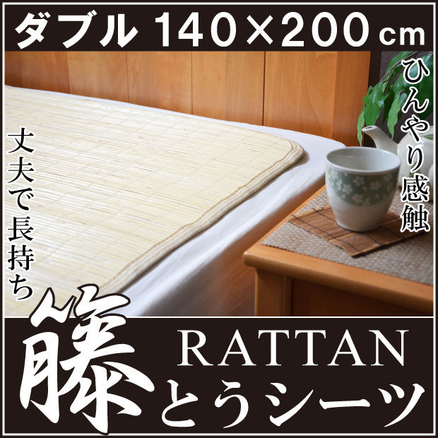 Futonhompo Itsuki It Is The Carpet Of The Product Made In Sheet 寝