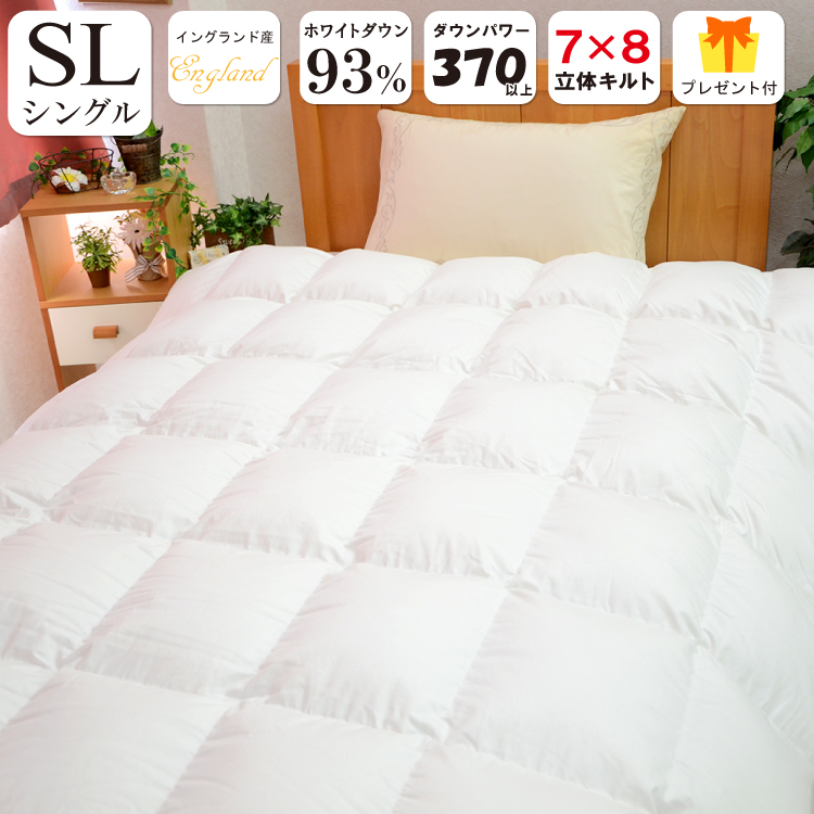 new product 876db 7843b Domestic white down 93% futon comforter upper-futon feather futon feather  ぶとんふとん comforter comforter シビラ made in duvet single Japan