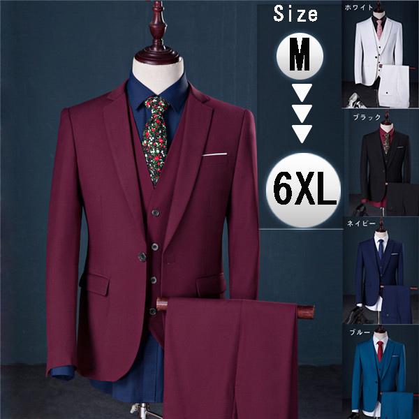 フォーマル スーツ ベスト付き 男性用背広 長袖 ビジネススーツ 1ツボタン スリムミニマリスト M~6XL 大きいサイズ 大量注文にも対応しています 期間限定 マスクプレゼント中 男性 面接 ビジネス 代引き不可 3点セット 白 花婿スーツ ジャケットスーツ 背広 dg335d3d3zm 紺 メンズスーツ 送料込 定番から日本未入荷 リクルートスーツ 黒