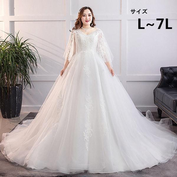 花嫁 ウェディングドレス 白ドレス 大きいサイズ 袖あり 着痩せ ぽっちゃり 花嫁 結婚式 二次会 ドレス 締め上げタイプ レース ロングドレス トレーンドレス ウエディングドレス 撮影用 サイズ有L/2L/3L/4L/5L/6L/7L da171t2t2x2