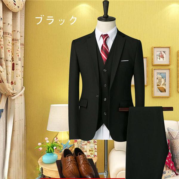 M フォーマル スーツ 男性用背広 長袖 ビジネススーツ 1ツボタン ジャケットスーツ スリムミニマリスト 男性用 リクルートスーツ 卒業式スーツ 面接 入学式 花婿スーツ メンズスリムスーツ 2点セット 就職活動 黒 dg336d3c6kc /代引き不可