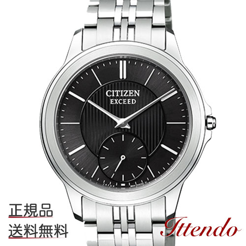 シチズン エクシード CITIZEN EXCEED AQ5000-56E メンズ 腕時計 エコ・ドライブ