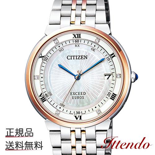 シチズン エクシード CITIZEN EXCEED CB3025-50W メンズ 腕時計 エコ・ドライブ電波時計