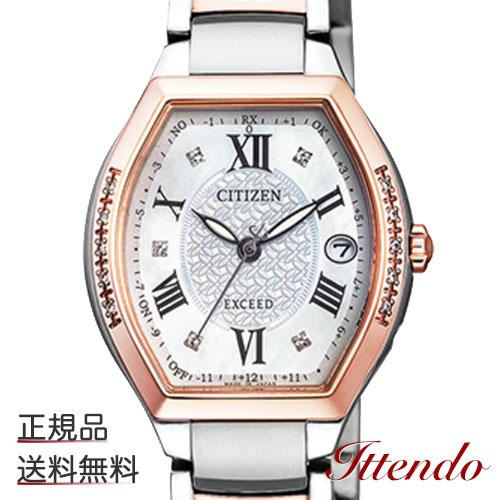 シチズン エクシード CITIZEN EXCEED ES9384-50W レディース 腕時計 エコ・ドライブ電波時計 限定モデル