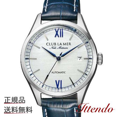 シチズン クラブ・ラ・メール CITIZEN CLUB LA MER BJ6-011-60 メンズ 腕時計 メカニカル 限定モデル