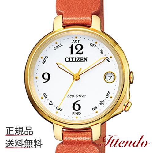 シチズン CITIZEN エコ・ドライブ Bluetooth EE4019-11A レディース 腕時計
