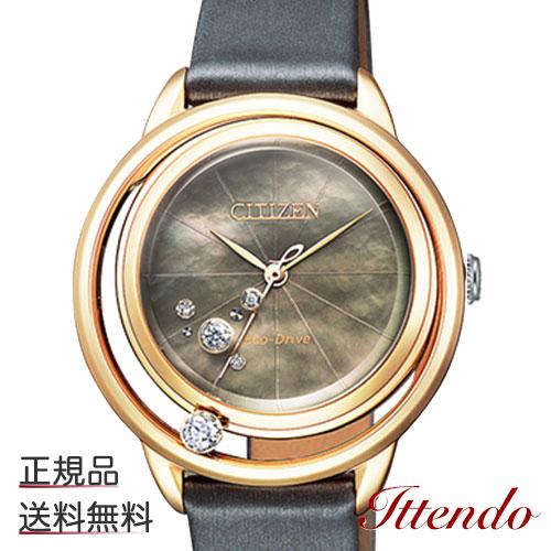 シチズン エル CITIZEN L EW5522-11H レディース 腕時計 エコ・ドライブ 限定モデル