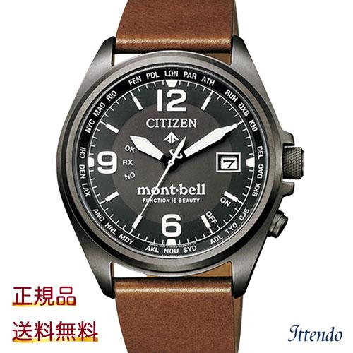 シチズン プロマスター CITIZEN PROMASTER CB0177-23E メンズ 腕時計 エコ・ドライブ電波時計 モンベル 限定モデル