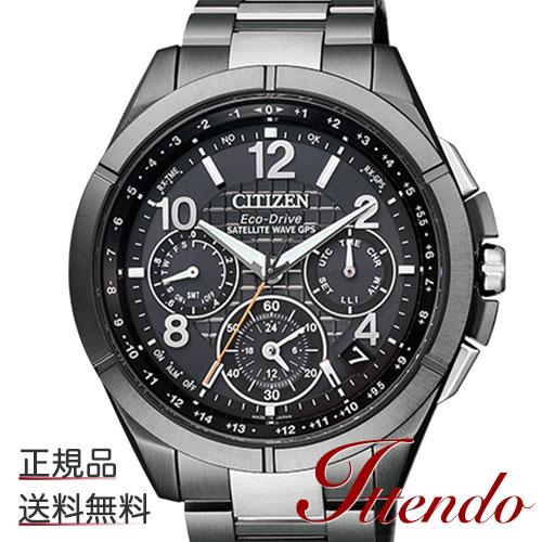 シチズン アテッサ CITIZEN ATTESA CC9075-52E メンズ 腕時計 エコ・ドライブ GPS衛星電波時計