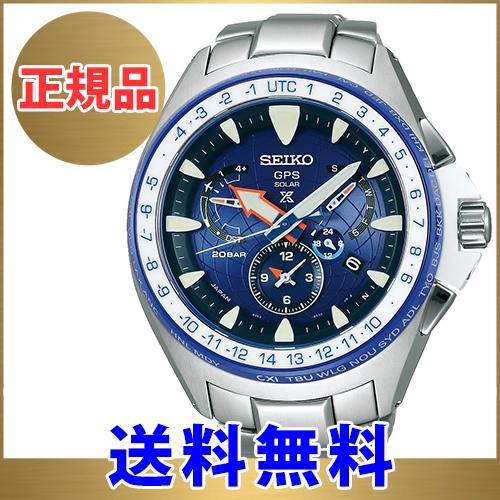セイコー プロスペックス SEIKO PROSPEX SBED001 メンズ 腕時計 GPSソーラー 限定モデル