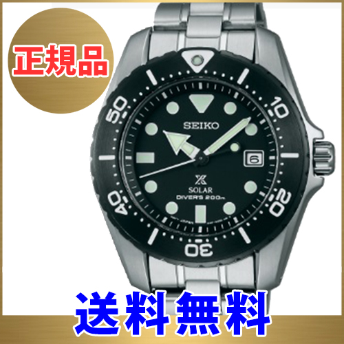 セイコー プロスペックス SEIKO PROSPEX SBDN019 メンズ 腕時計 ソーラー