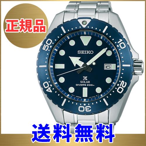 セイコー プロスペックス SEIKO PROSPEX SBDJ011 メンズ 腕時計 ソーラー