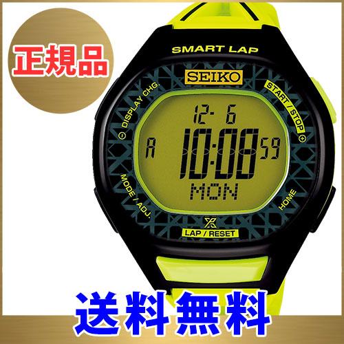 セイコー プロスペックス SEIKO PROSPEX SBEH015 腕時計 クオーツ 限定モデル