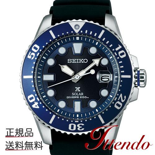 、セイコー プロスペックス SEIKO PROSPEX SBDJ019 メンズ 腕時計 ソーラー