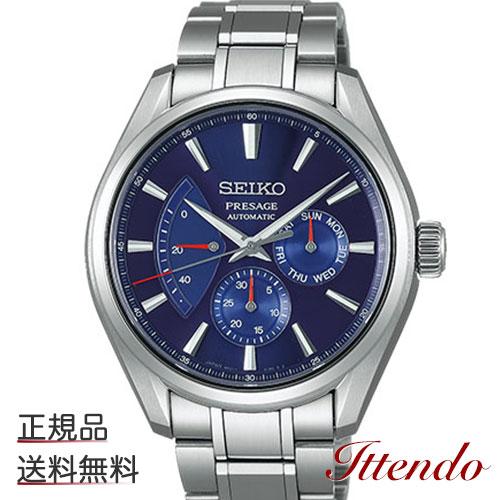 セイコー プレザージュ SEIKO PRESAGE SARW037 腕時計 メンズ メカニカル 自動巻(手巻つき) 限定モデル