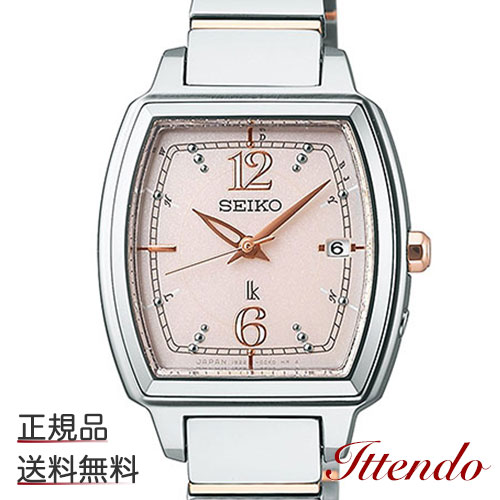セイコー ルキア SEIKO LUKIA SSVW057 レディース 腕時計 ソーラー 電波