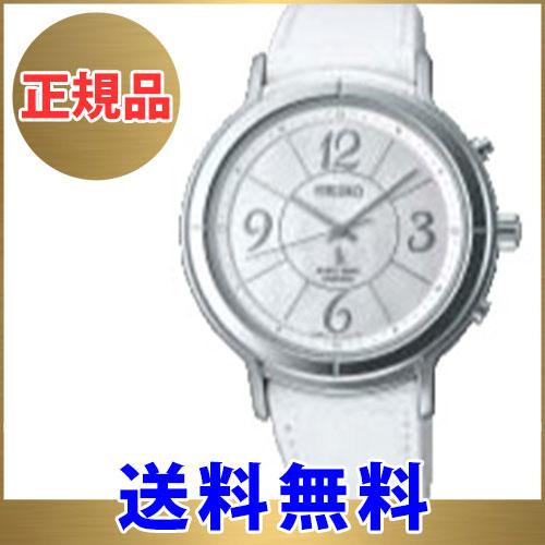 セイコー ルキア SEIKO LUKIA SSVA001 レディース 腕時計