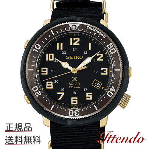 セイコー プロスペックス SEIKO PROSPEX SBDJ028 メンズ 腕時計 ソーラー フィールドマスター LOWERCASEプロデュースモデル