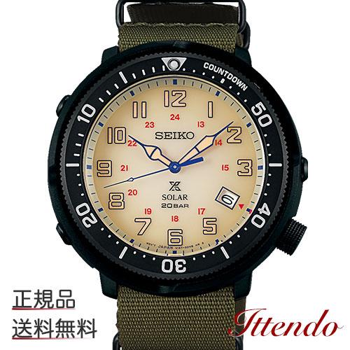 セイコー プロスペックス SEIKO PROSPEX SBDJ029 メンズ 腕時計 ソーラー フィールドマスター LOWERCASEプロデュースモデル