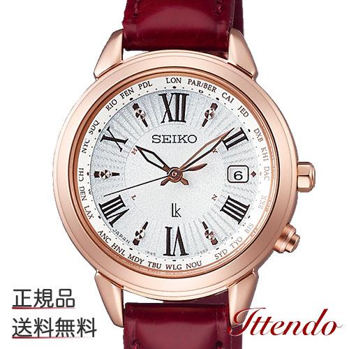 セイコー ルキア SEIKO LUKIA SSQV022 レディース 腕時計 ソーラー 電波